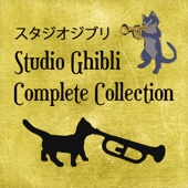 Relaxing Piano Studio Ghibli Complete Collection