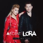 akcent - love the show tracklist