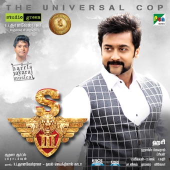S3 (Original Motion Picture Soundtrack) – Harris Jayaraj