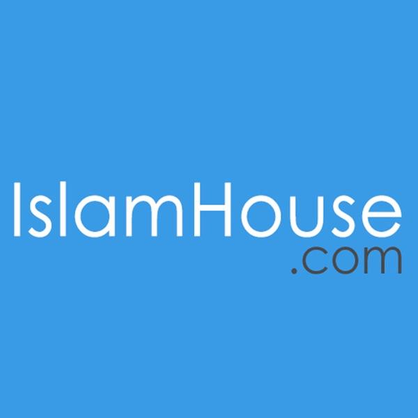 A Benção de ser guiado ao Islam
