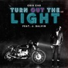 Turn out the Light (feat. J. Balvin) - Single, Cris Cab