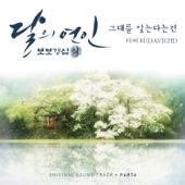 Download Lagu MP3 Davichi - Forgetting You