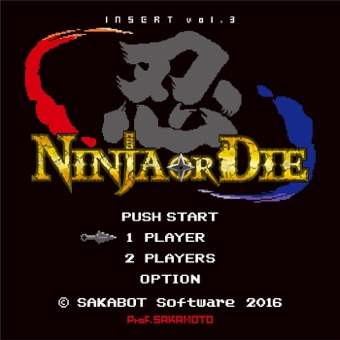 Insert, Vol. 3: Ninja or Die – Prof.Sakamoto [iTunes Plus AAC M4A] [Mp3 320kbps] Download Free
