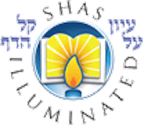 Shas Illuminated - Beitzah