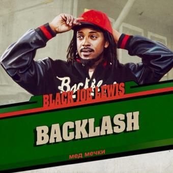 Backlash – Black Joe Lewis & The Honeybears