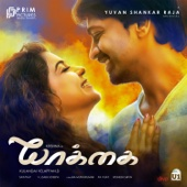 Neee Full Song Free Download Mp3 In Audio High Quality