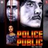 Police Public Original Motion Picture Soundtrack