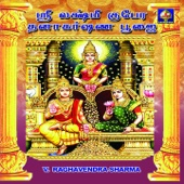 Mahalakshmi Ashtothra Shata Namavali - V. Raghavendra Sharma