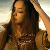 Dear Diary - 安室奈美恵