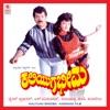 Kaliyuga Bheema (Original Motion Picture Soundtrack) - EP