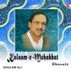 Kalaam-E-Mohabbat