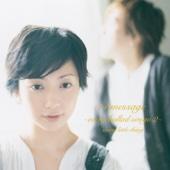Download Lagu MP3 Every Little Thing - Aino Uta