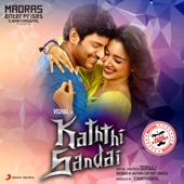Hiphop Tamizha - Kaththi Sandai Theme (Strings & Swords) artwork