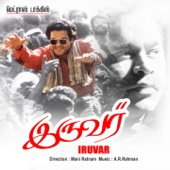 Iruvar (Original Motion Picture Soundtrack)