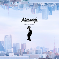 Nulbarich - Guess Who? artwork