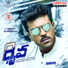 Dhruva (Original Motion Picture Soundtrack) - EP