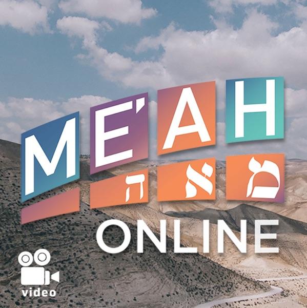 Me'ah Online (Video)