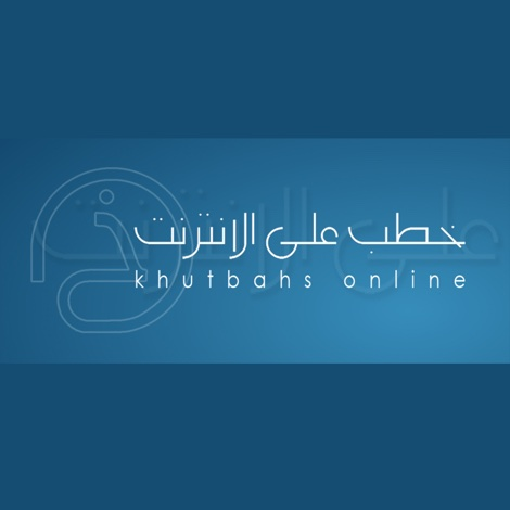 Cover image of Khutbahs Online