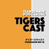TigersCASTタイガースキャスト