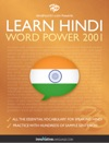 Learn Hindi - Word Power 2001