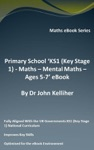 Primary School KS1 Key Stage 1 Maths  Mental Maths  Ages 5-7 EBook