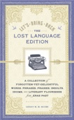 Lesley M. M. Blume - Let's Bring Back: The Lost Language Edition  artwork