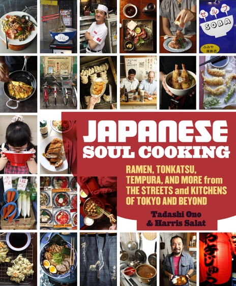 Japanese Soul Cooking Tadashi Ono  Harris Salat Book