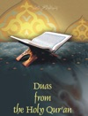 Duas From The Holy Quran