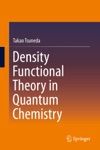 Density Functional Theory In Quantum Chemistry