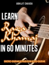Learn Raga Khamaj In 60 Minutes Exotic Guitar Scales For Solo Guitar
