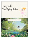 Fairy Bell The Flying Fairy