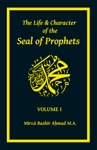 The Life  Character Of The Seal Of Prophets - Volume I