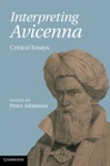 Interpreting Avicenna