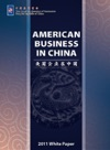 2011 State Of American Business In China White Paper