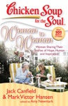 Chicken Soup For The Soul Woman To Woman