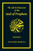 The Life & Character of the Seal of Prophets - Volume I