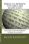 Biblical Hebrew Vocabulary Made Easy