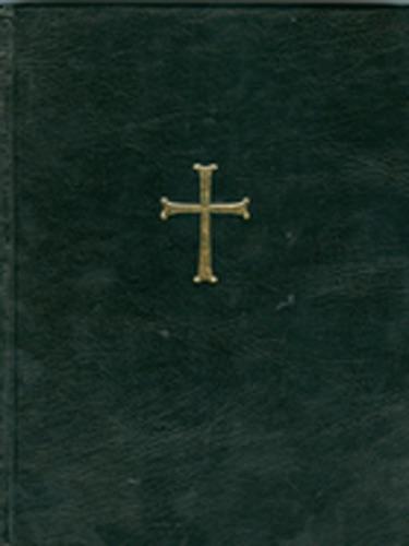 New Testament - Armenian Version
