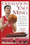 Operation Yao Ming