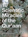 10 Scientific Miracles Of The Quraan