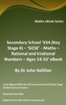 Secondary School KS4 Key Stage 4  GCSE - Maths  Rational And Irrational Numbers  Ages 14-16 EBook