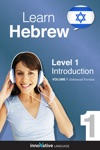 Learn Hebrew - Level 1 Introduction To Hebrew Enhanced Version