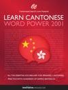 Learn Cantonese - Word Power 2001