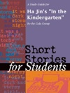 A Study Guide For Ha Jins In The Kindergarten