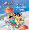 Disney Princess Jasmine And The Star Of Persia