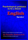Psychological Guidance To Be A Fluent English Speaker