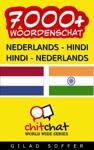7000 Nederlands - Hindi Hindi - Nederlands Woordenschat