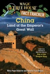 China Land Of The Emperors Great Wall