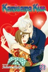 Kamisama Kiss Vol 23