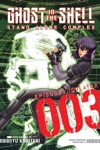 Ghost In The Shell Standalone Complex Volume 3
